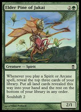 Magic the Gathering: Saviors of Kamigawa (Base Set)128-A by Wizards of the Coast