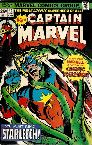 Captain Marvel (1968) 40-A by Marvel