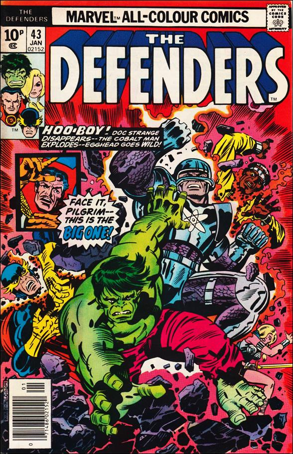 Defenders (1972) 43-B by Marvel