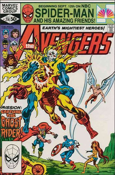 Avengers (1963) 214-A by Marvel