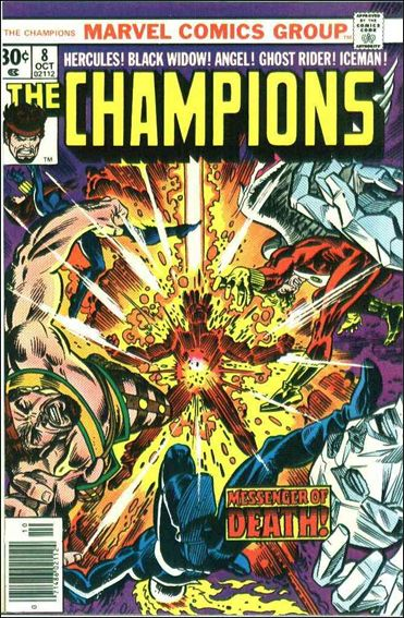 Champions (1975) 8-A by Marvel