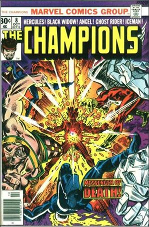 Champions (1975) 8-A