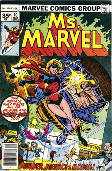 Ms. Marvel (1977) 10-B by Marvel