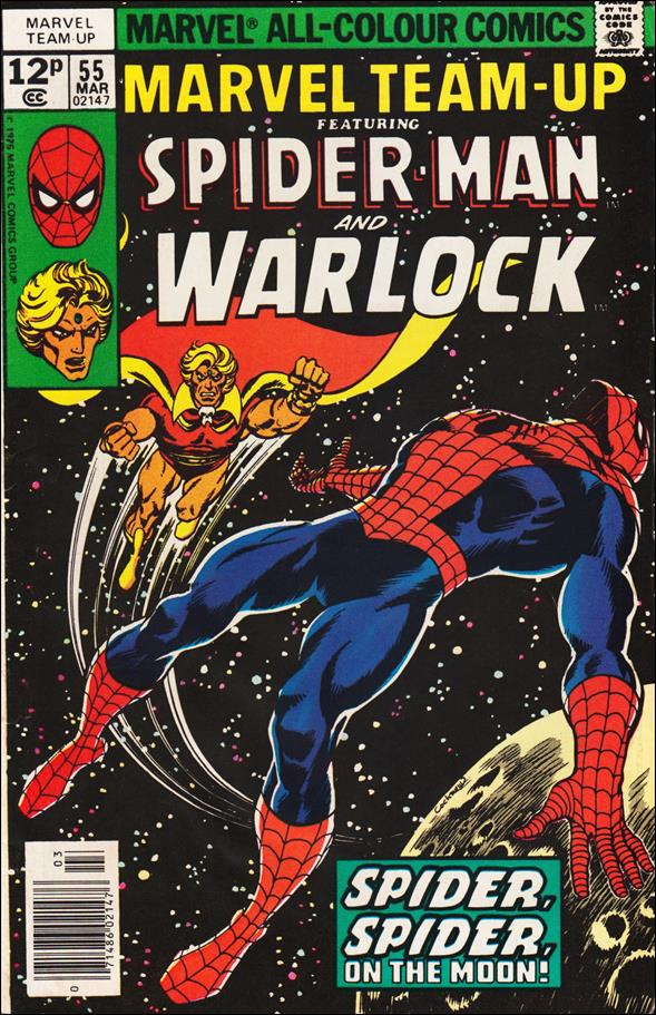 Marvel Team-Up (1972) 55-B by Marvel