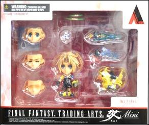 Final Fantasy Trading Arts -Kai- Minis Tidus from Final Fantasy X with Chocobo by Square Enix