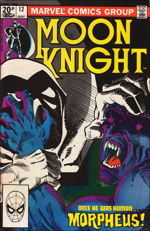 Moon Knight (1980) 12-B by Marvel