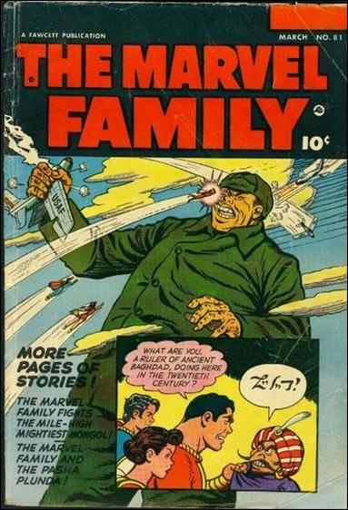 Marvel Family 81-A by Fawcett