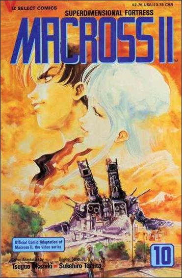 Macross II 10-A by Viz