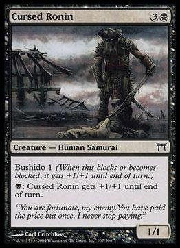 Magic the Gathering: Champions of Kamigawa (Base Set)107-A by Wizards of the Coast