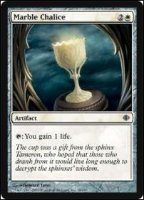 Magic the Gathering: Shards of Alara (Base Set)18-A by Wizards of the Coast