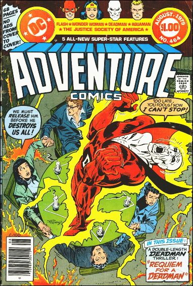 Adventure Comics (1938) 464-A by DC