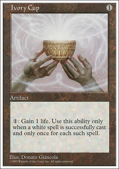 Magic the Gathering: 5th Edition (Base Set)381-A by Wizards of the Coast