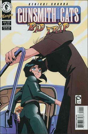 Gunsmith Cats: Bad Trip 1-A by Dark Horse