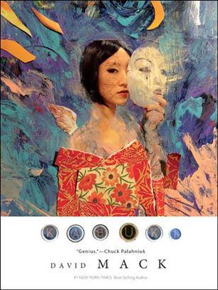 Kabuki Library Edition 2-A