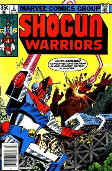 Shogun Warriors 3-A by Marvel