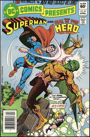 DC Comics Presents (1978) 44-A by DC
