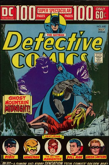 Detective Comics (1937) 440-A by DC