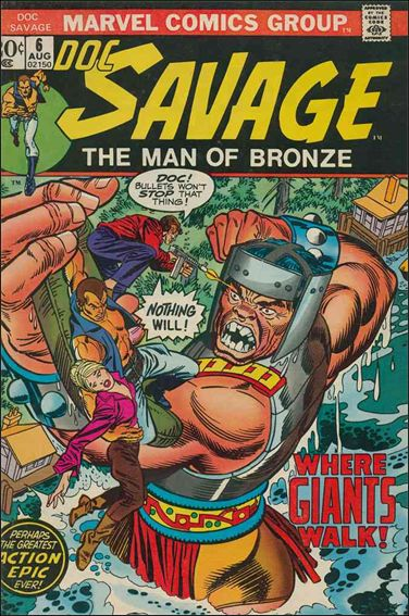 Doc Savage (1972) 6-A by Marvel